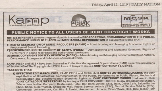 PUBLIC NOTICE TO ALL USERS OF JOINT COPYRIGHT WORKS